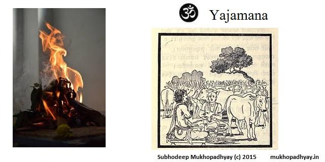 Yajamana