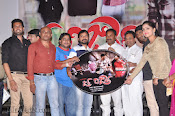 Movie Just Business Audio release function gallery-thumbnail-4