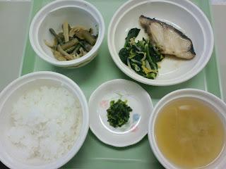 写真:パルス入院3クール6日目の夕食