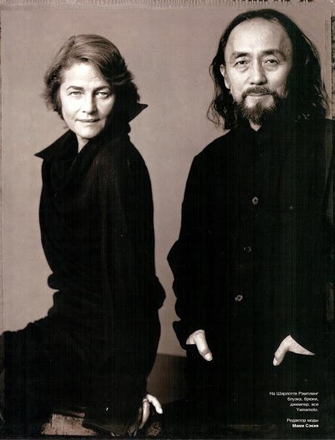 Charlotte Rampling and designer Yohji Yamamoto.