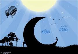 موعد ليلة الشك لترقب هلال عيد الفطر وشهر شوال 2013 بالجزائر