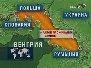 Русины выдворили украинских нацистов и СБУ со своей встречи с чешскими парламентариями : Украины здесь никогда не было ! (видео)