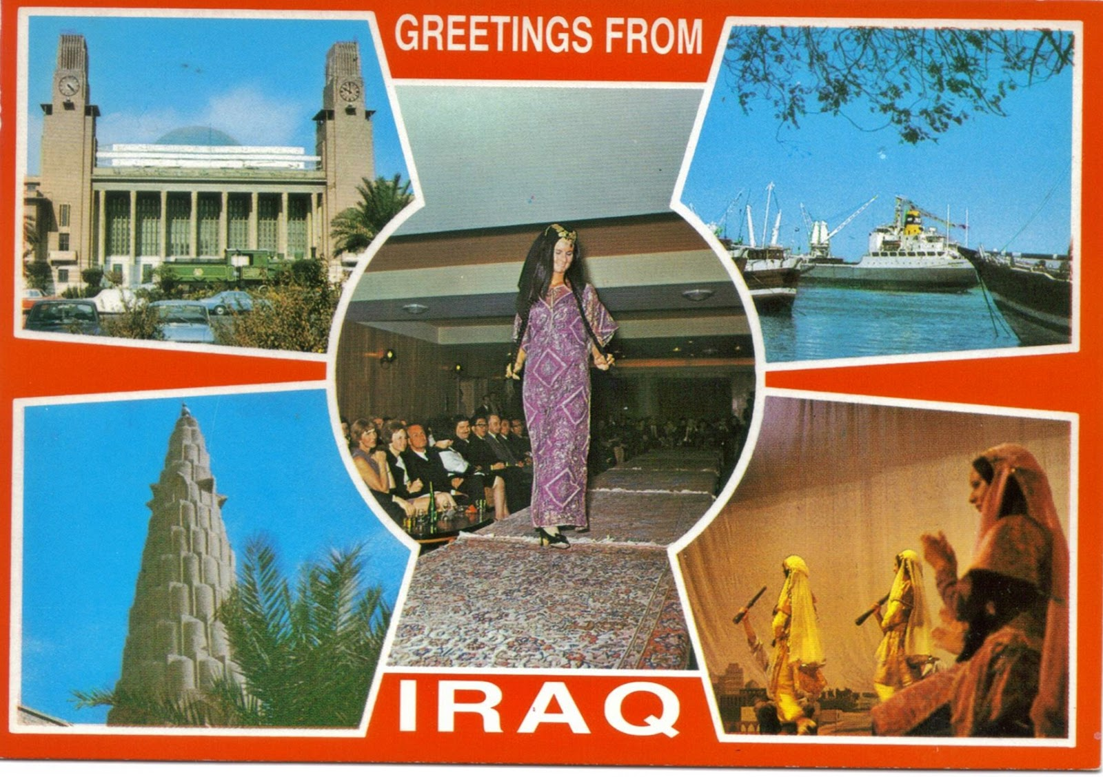 Postcards and viewcards three postcards from 1980s iraq tourist postcard from iraq kristyandbryce Gallery
