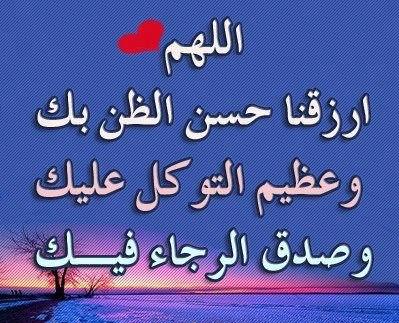 Nchllah Ramadan Moubarak a tout les musulmans que dieu vous aide et vous pardonne en ce mois saint, que dieu accepte votre jeune, que dieu rapproche les gens qui se sont perdu de vue, que dieu apporte le bonheur a ceux qui ne l'on pas qu'il l'attende, que dieu rende heureux enfants adultes et personnes agé et surtout que dieu donne les zakat tout ceux qui le mérité!
