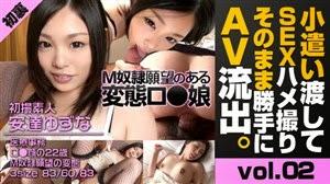 AV Porn Videos Miyuki Yuzuna Crotch Muscle Workout
