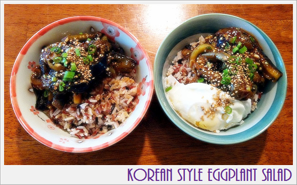 Korean style eggplant salad gaji namul gaji muchim seonkyoung korean style eggplant salad gaji namul gaji muchim forumfinder Gallery