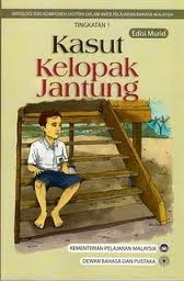 kasut kelopak jantung