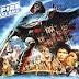 """Οι 10 μεγαλύτερες ταινίες όλων των εποχών, σύμφωνα με το """"Empire"""""""