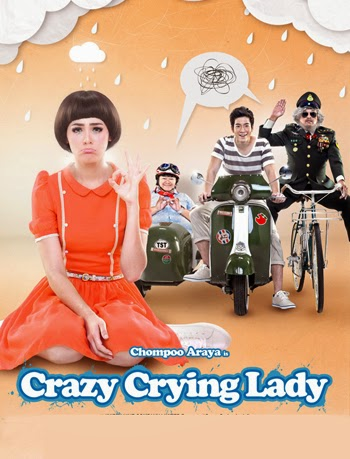 Crazy Crying Lady 2013 poster