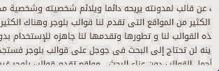 خط Droid Arabic Kufi