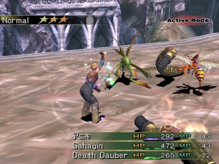 Download Final Fantasy XII International Zodiac Job System Games PS2 ISO For PC Full Version Free Kuya028