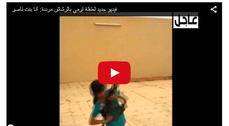 Video Anak Kecil Belajar NembakVideo Anak Kecil Belajar Nembak