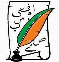 Urdu an international language of mixed culture