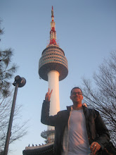 Seoul Searching @ Seoul Tower