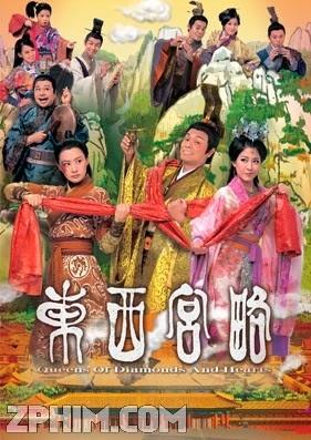Đông Cung Tây Lược - Queens Of Diamonds And Hearts (2012) Poster