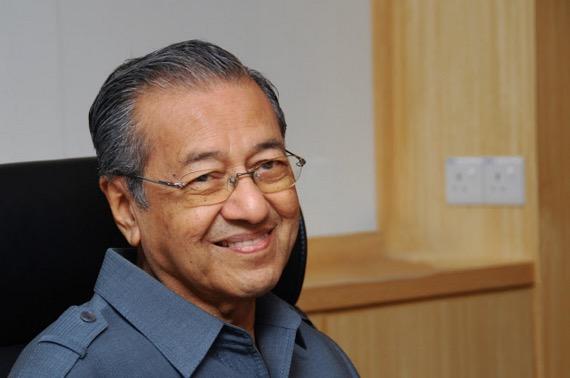 Akhirnya Tun Mahathir Disiasat Polis