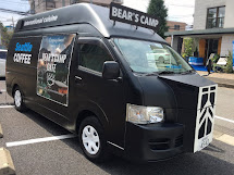 NEW!! Bear's Camp