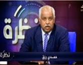 برنامج نظرة -  مع حمدى رزق - - - حلقة  الجمعه 19-12-2014
