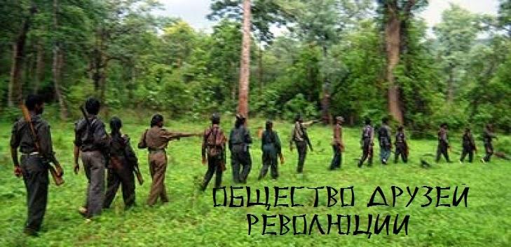 Общество друзей революции