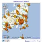 リアルタイムな温度表示地図ブログパーツ