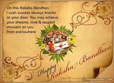 2015 happy raksha bandhan wallpapers