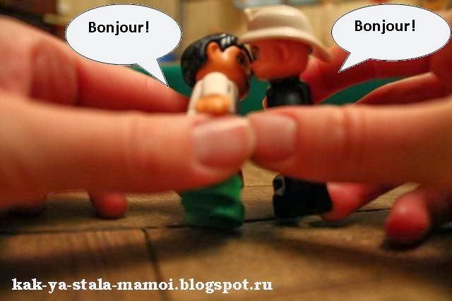 французский для детей: легоигры