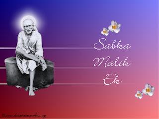 A Couple of Sai Baba Experiences - Part 41