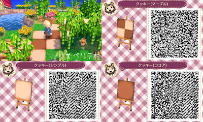 Coupons for small animals