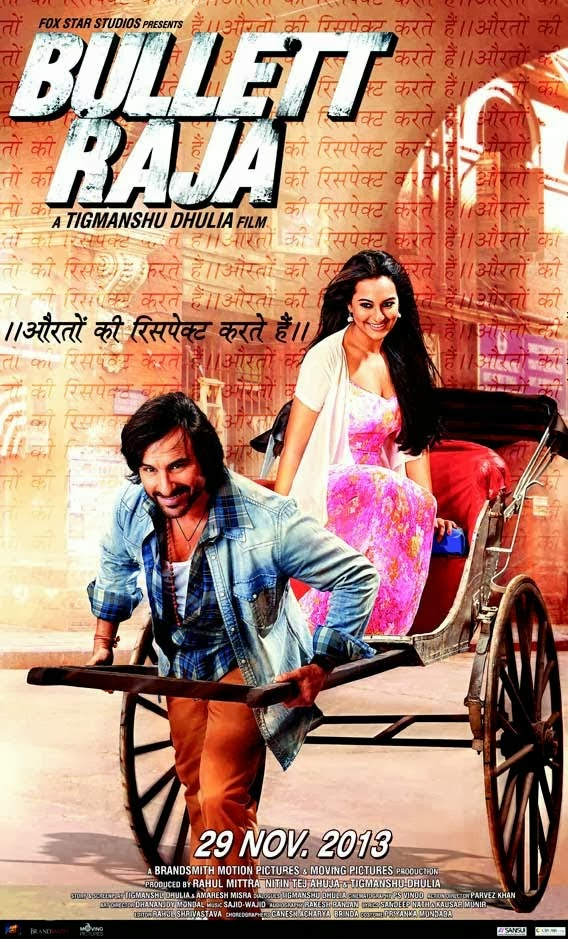 Release Date Of Hindi Movie In 2013