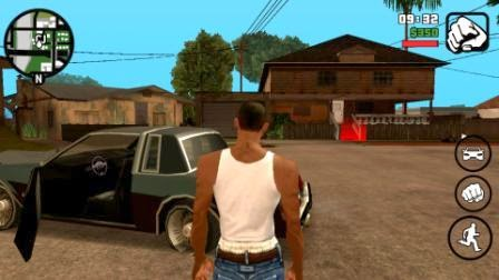 GTA San Andreas Data OBB