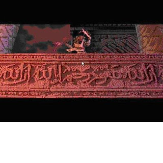Nama nama syaitan di dalam al fateha