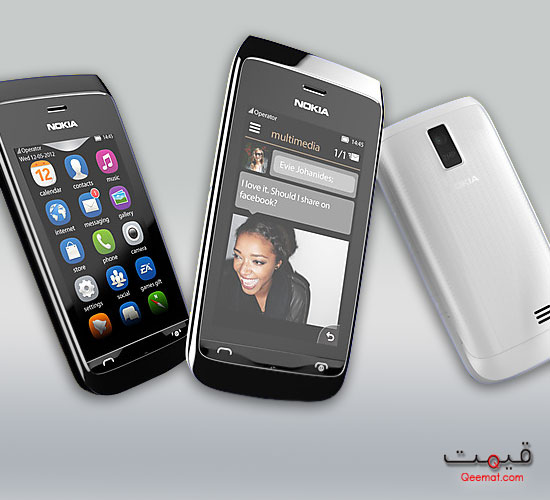 Download New Nokia Themes | Theme And Apps Nokia Asha 305 306 308 309
