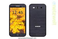سامسونغ تكشف عن Samsung Galaxy S4 في 15 مارس الجاري