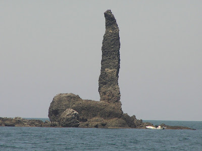 Candle Rock ,Yoichi, Hokkaidō, Japan