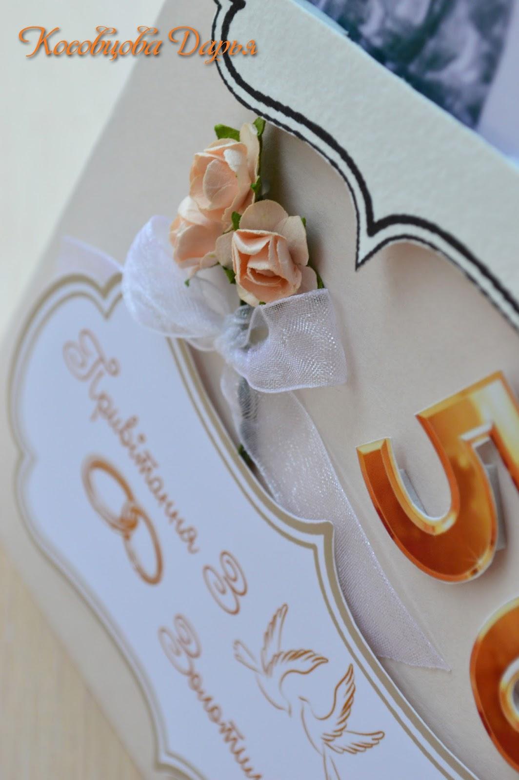 Открытки на свадьбу  видео 20