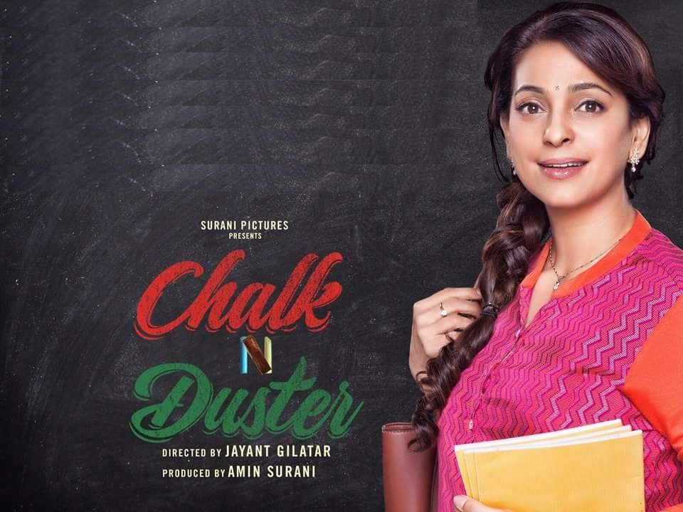 a Chalk N Duster free download full movie in hindi