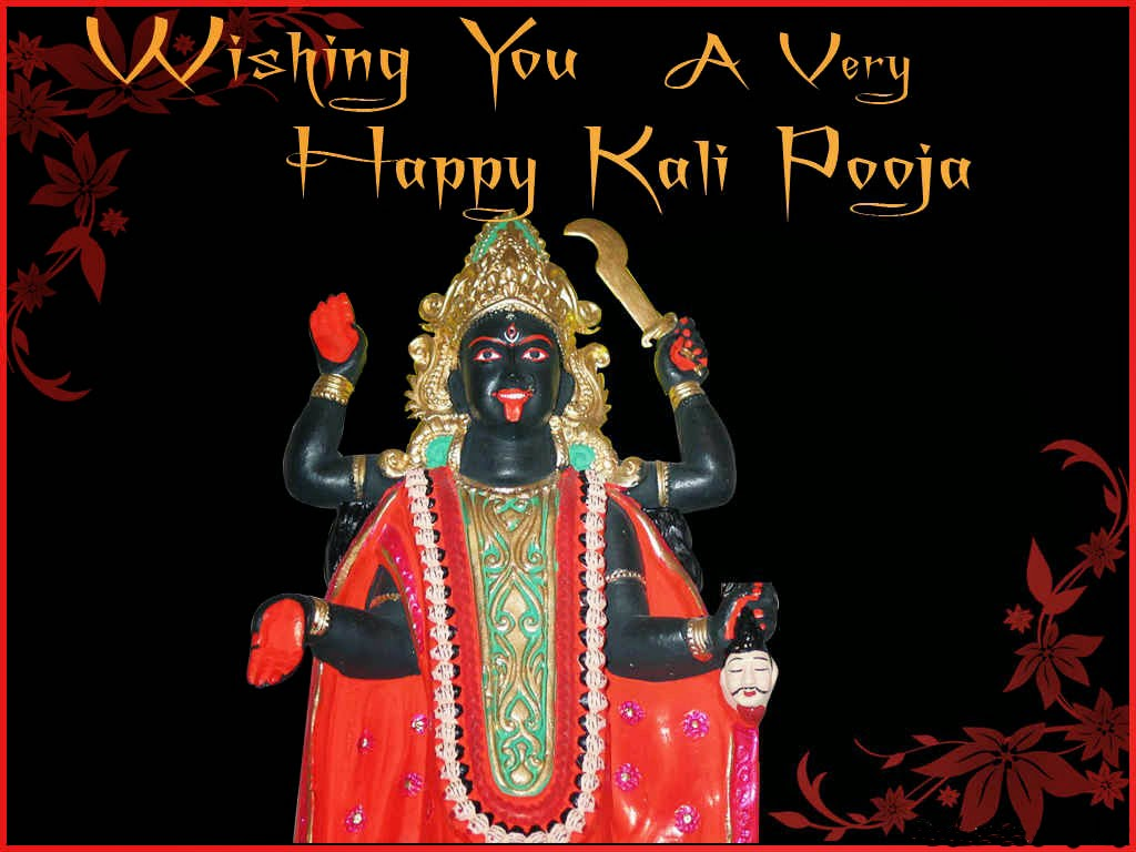 Wishing You Happy Kali Chaudas Pooja HD Photos 2014