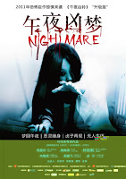 Night Mare (2011)