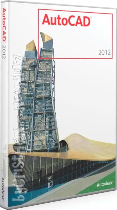 Autodesk AutoCAD 2012 (DVD) (32 Bits y 64 Bits) (Mirrors) (NOVEDAD) (resubido)