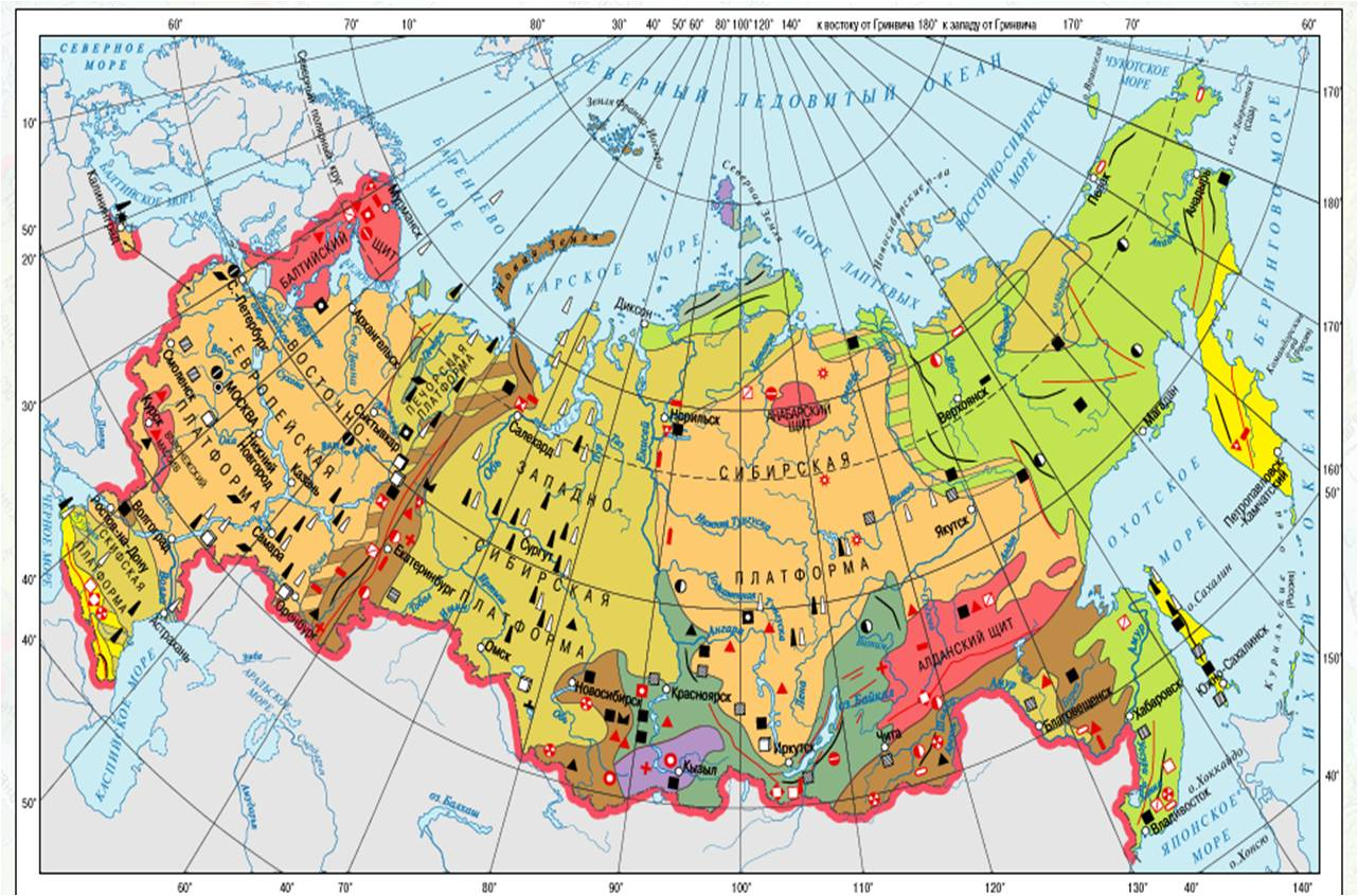 Атлас по географии 8 класс беларусь онлайн