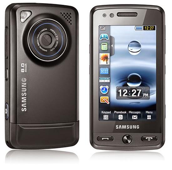 كاميرات الهواتف النقالة أو الجوال Cell Phone Cameras