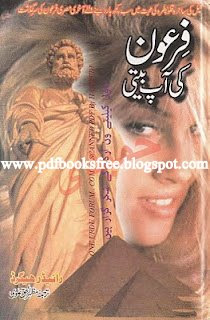 mysterious and historic story of firon in urdu language in pdf format