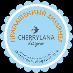 http://cherrylana.blogspot.com/2016/01/8.html