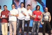 Nee Jathaga Nenundali Audio-thumbnail-5