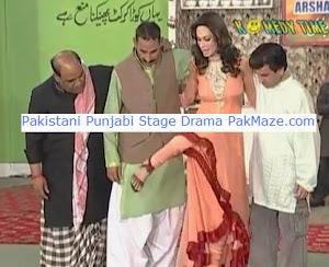 Punjabi Stage Dramas 2014