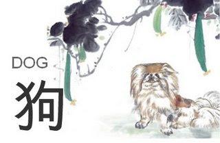 Ramalan Shio Anjing di Tahun Ular Air 2013