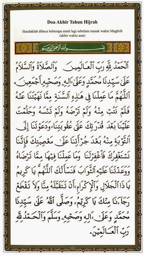 Doa Akhir Tahun dan Doa Awal Tahun Hijriah