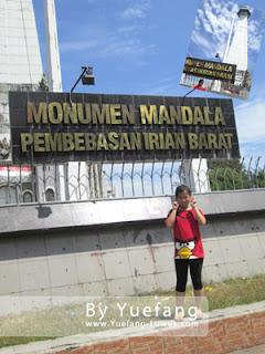 Berkunjung_di_monumen_Mandala