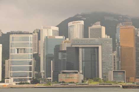 Trụ sở mới của chính quyền Hong Kong ở Tamar