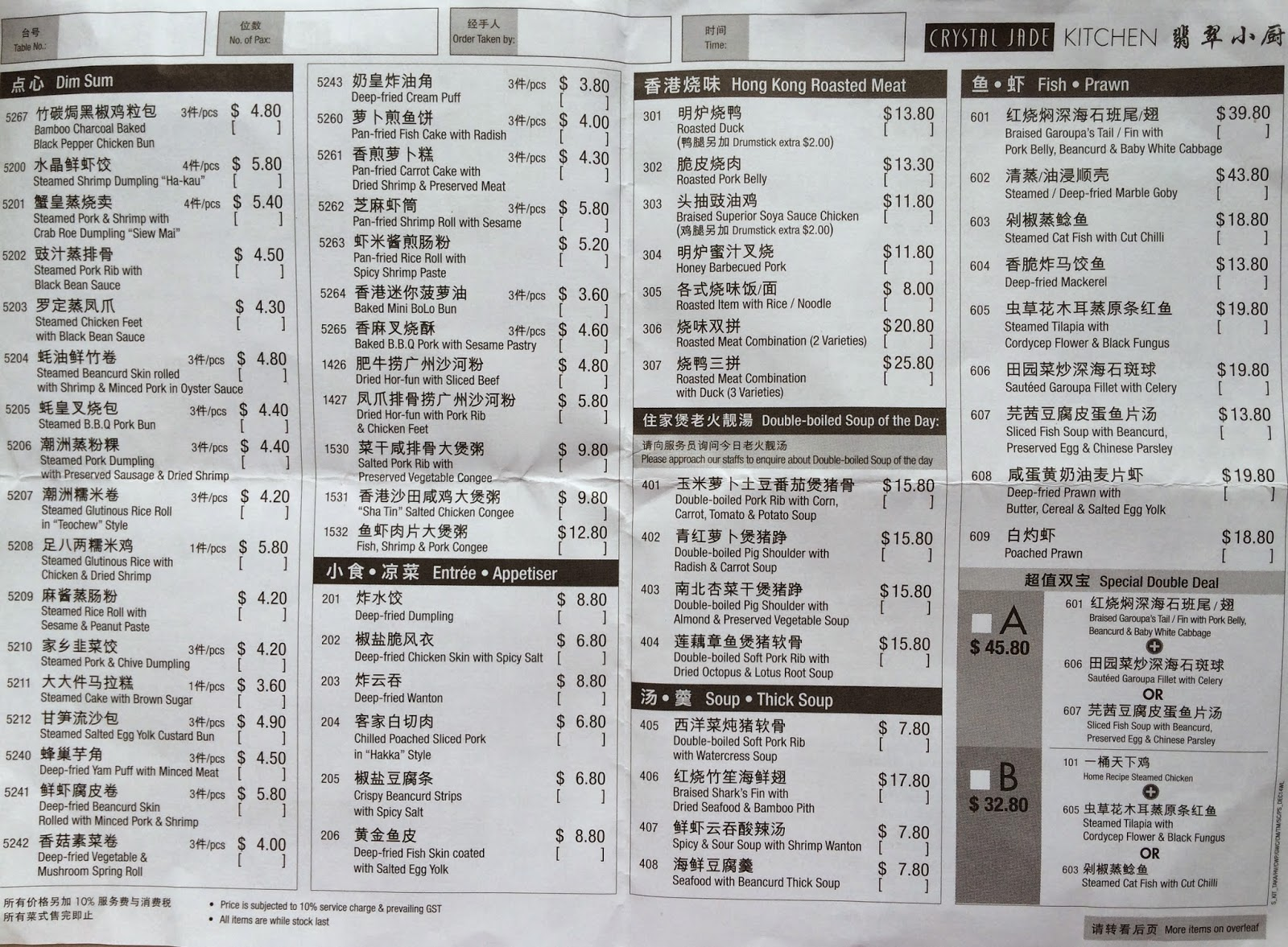 Crystal Kitchen Chinese Restaurant Menu